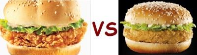 kfc vs mcD chicken burger